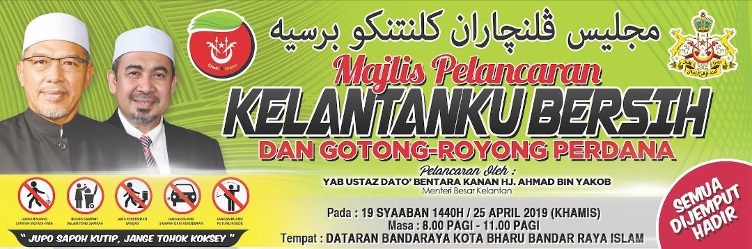 Banner Kelantanku Bersih