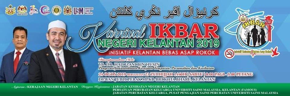 Banner Ikbar