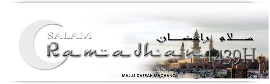 salam_ramadhan_2018