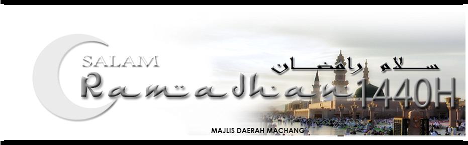 salam_ramadhan_2018.png